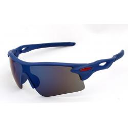 Sport Zonnebril Blauw